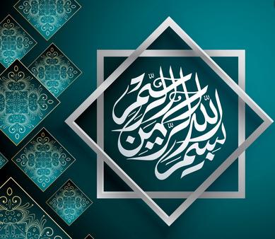rukun-islam-dan-iman