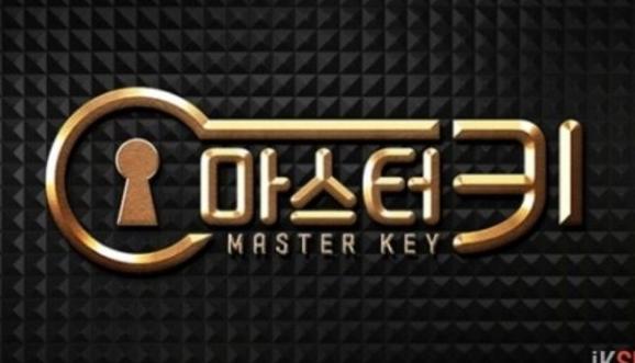 fans-master-key